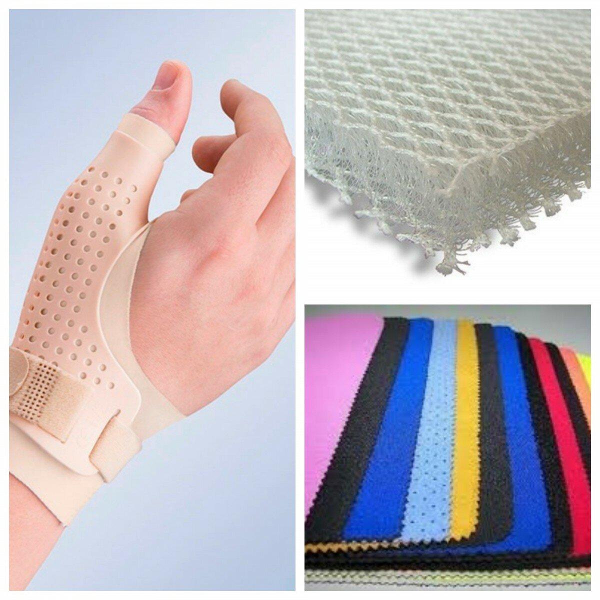 Матеріали для виготовлення ортопедичних виробів